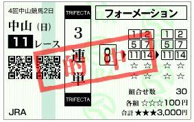 35,040円
